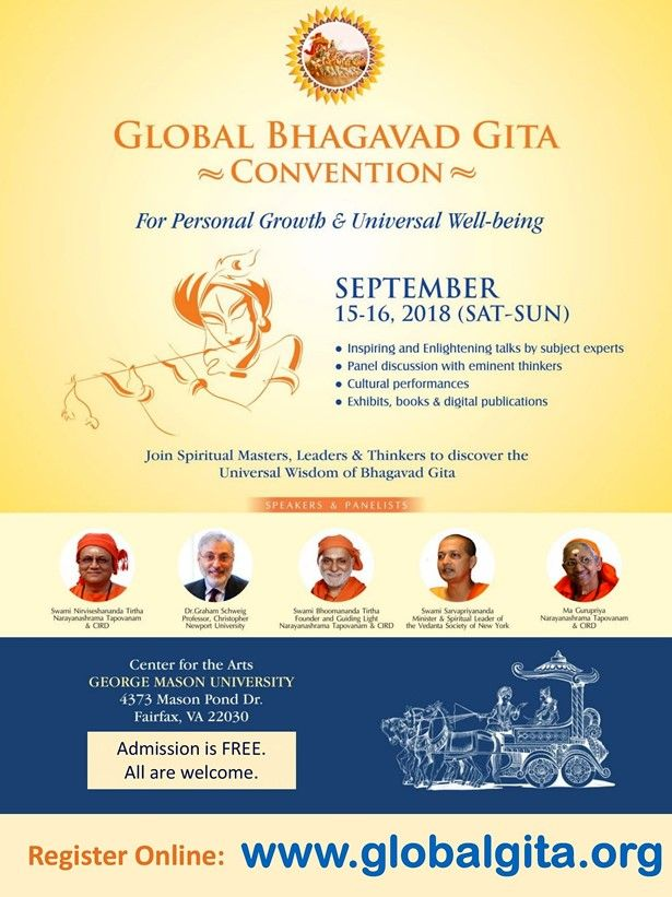 2018 Global Bhagavad Gita Convention