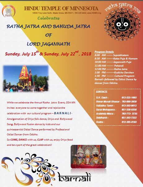 Ratha Yatra Celebration
