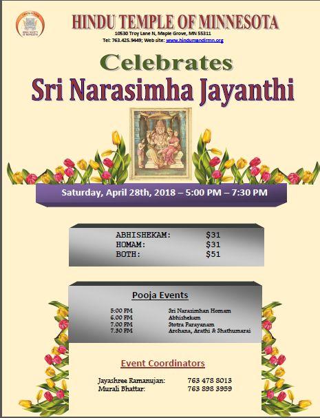 Sri. Narasimha Jayanthi