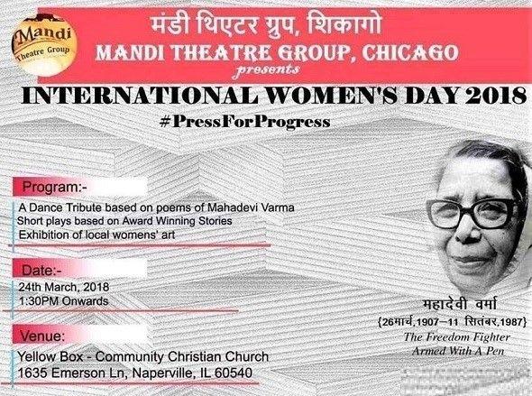 WINGS : Celebrating International Women's Day 2018