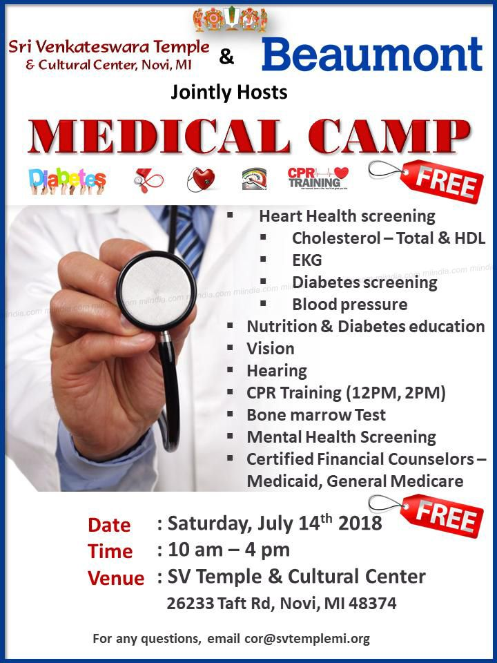 FREE Medical Camp by SV Temple & Beaumont Health