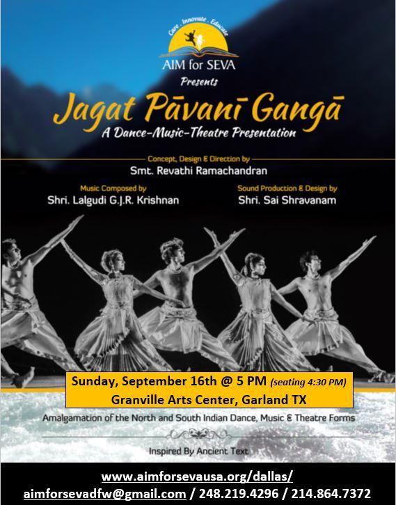 Jagat Pavani Ganga