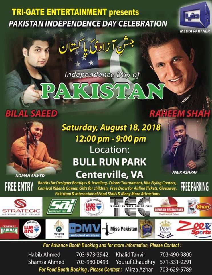 Pakistan Independence Day Celebration in Bull Run Regional Park