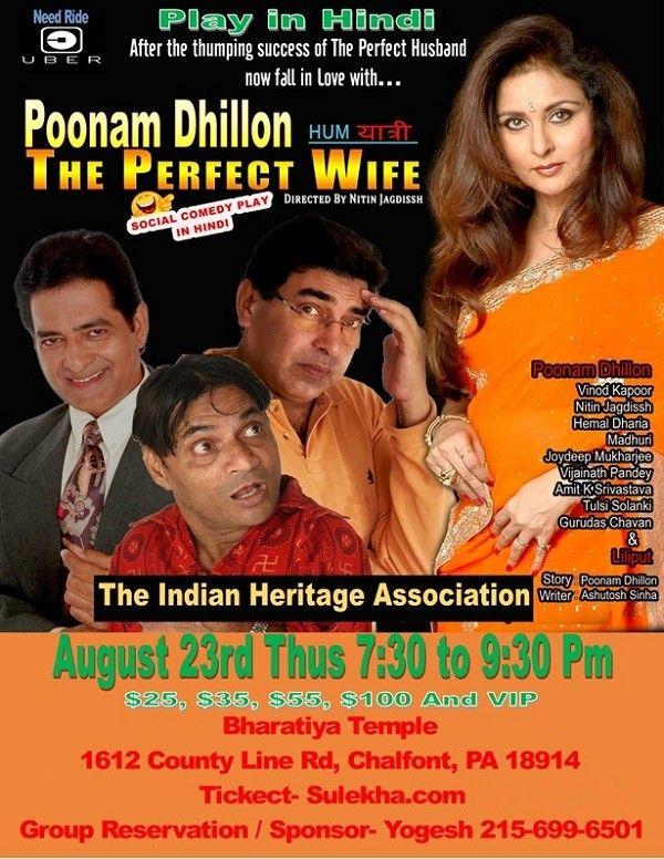 Hindi Play Perfect Wife
