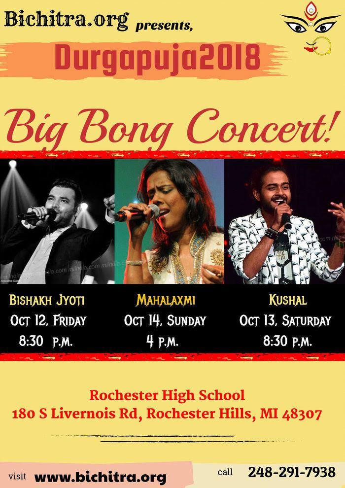 Bichitra's Durga Puja - Big Bong Concert