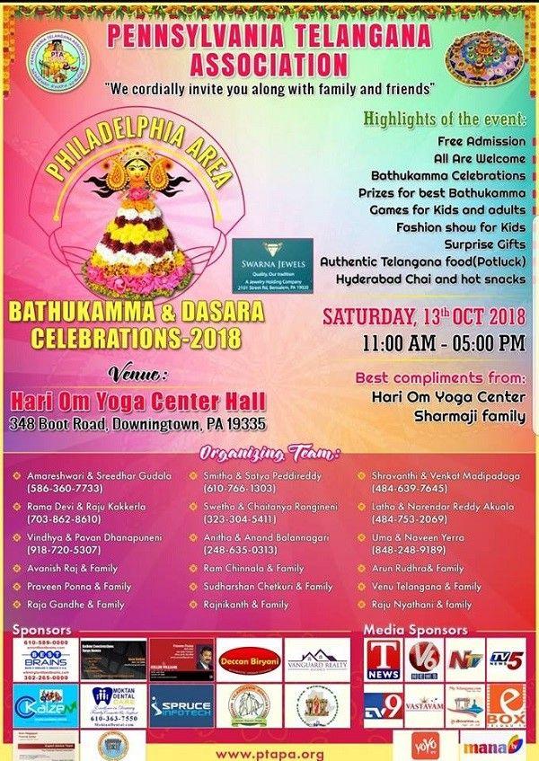 Philadelphia area Bathukamma & Dussehra Celebrations 2018