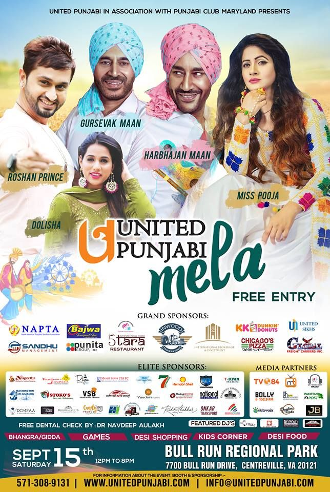 Punjabi Mela Virginia 2018