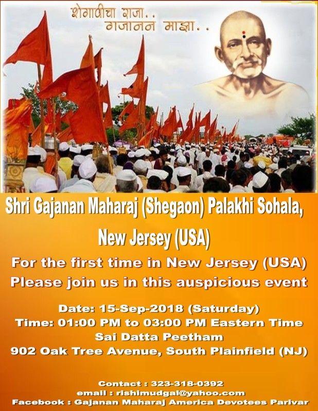 Shri Gajanan Maharaj Mahasamadhi and Palkhi sohala
