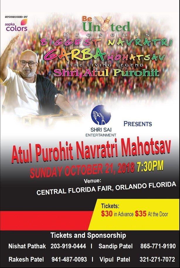 Shri Atul Purohit Navratri Garba in Orlando