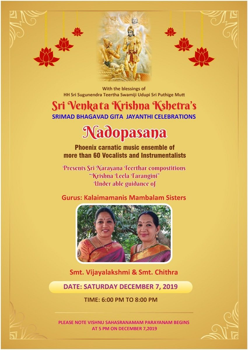 Srimad Bhagavd Gita Jayanthi Celebrations