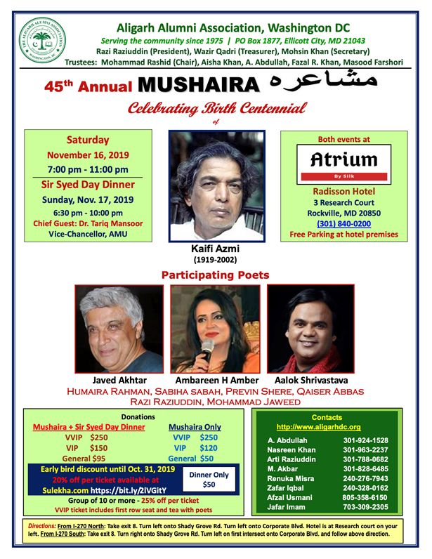 45th Annual Mushaira of The Aligarh Alumni Association