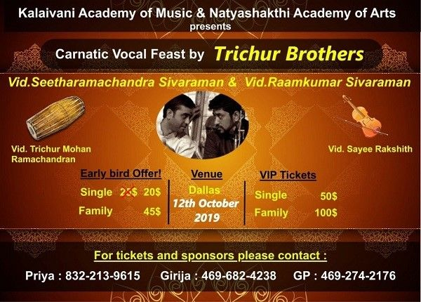 Trichur Brothers Fall Concert
