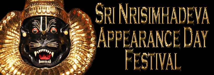 Sri Narsimhadeva Appearance Day Festival