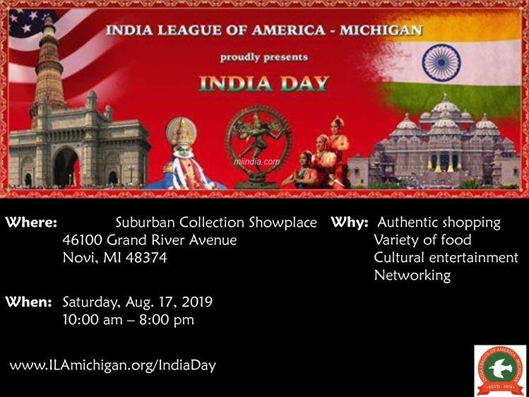 India Day 2019