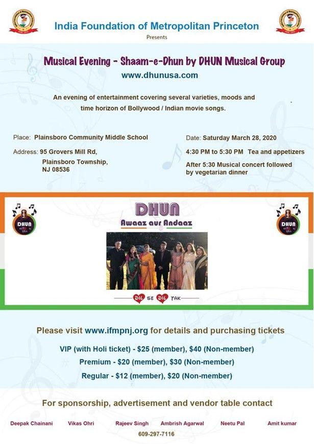 Musical Evening -Shaam -e -Dhun