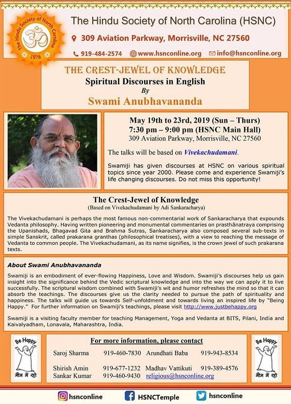 Spiritual Discourses By Swami Anubhavananda ji in English
