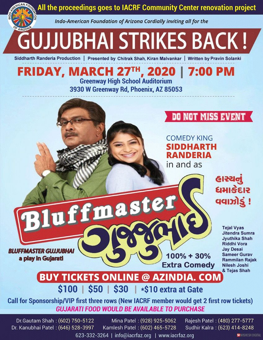 Bluffmaster Gujju Bhai Strikes Back!