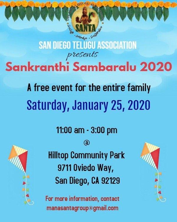 Sankranthi Sambaralu 2020