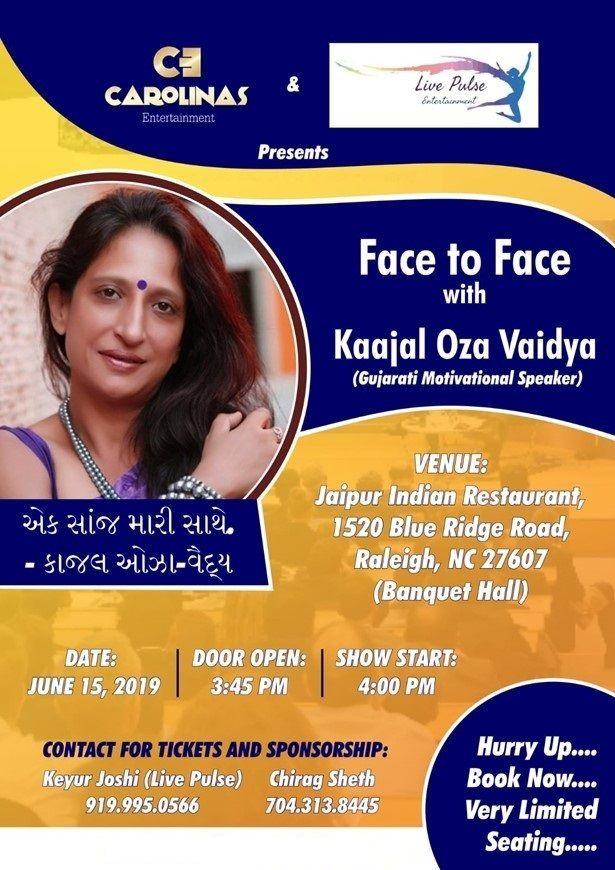 Live in Concert Kajal Oza Motivational Speaker