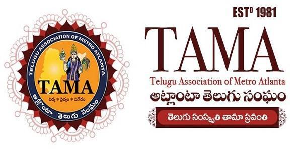 TAMA Dasara & Bathukamma Vedukalu