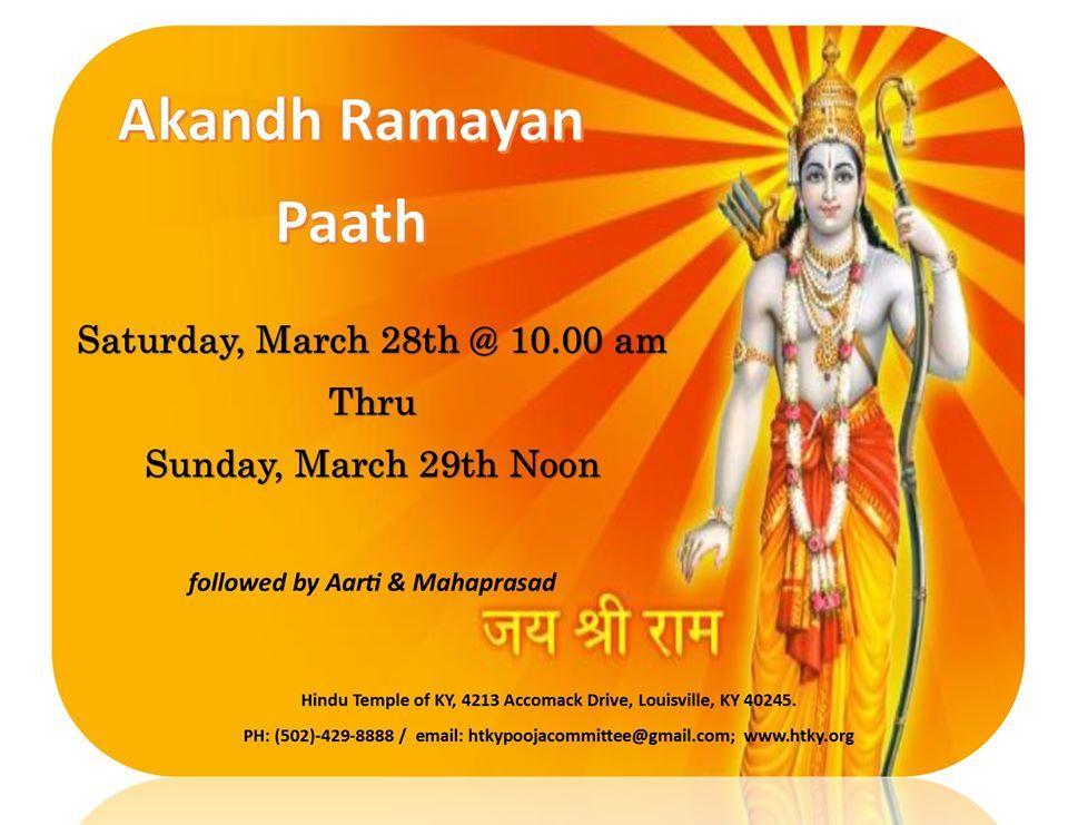 Canceled Akandh Ramayan Path