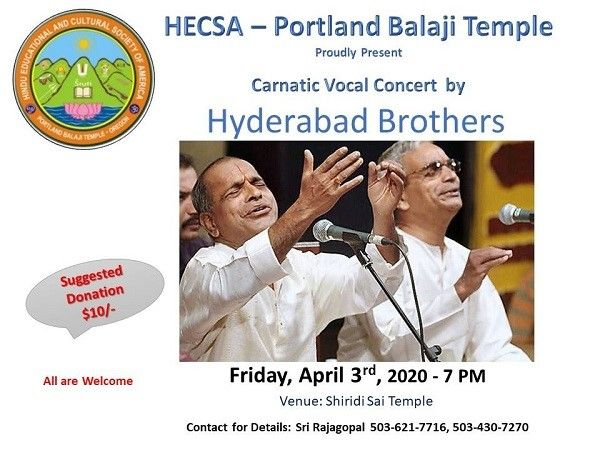 Hyderabad Brothers Concert