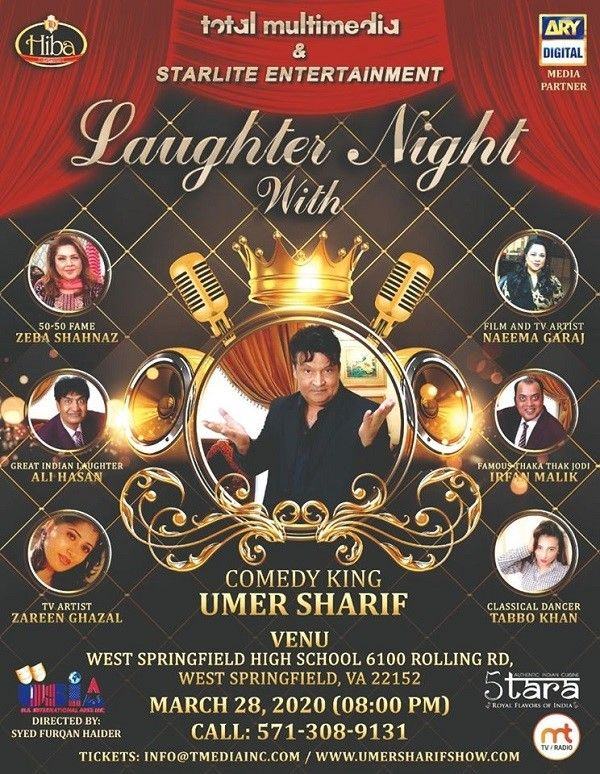Laughter Night With Comedy King Umer Sharif