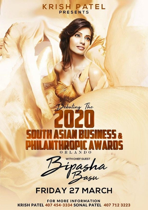 2020 South Asian Business & Philanthropic Awards with Bipasha Basu