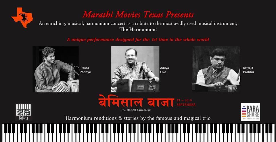 Bemisaaal Maja - A beautiful Mehfil of amazing Bollywood Melodies
