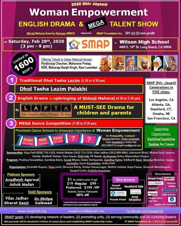 SMAP Shiv Jayanti Celebrations - Los Angeles