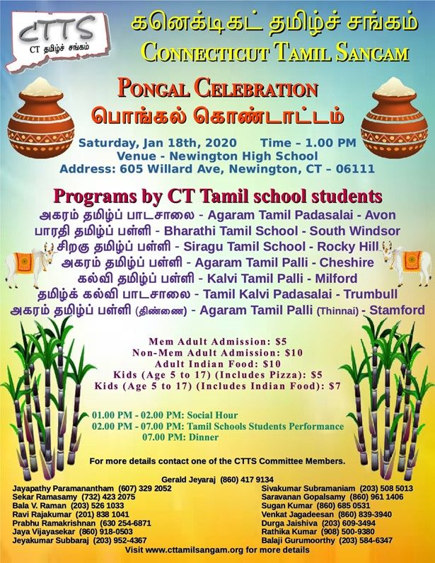 CT Tamil Sangam's Pongal Celebration