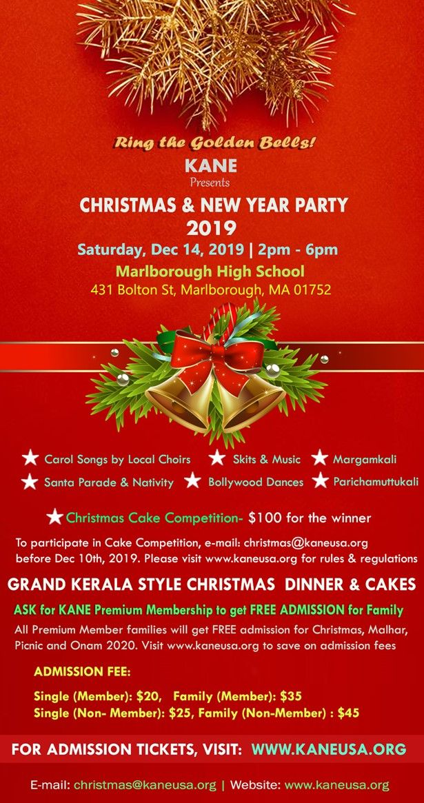 KANE Christmas & New Year Party 2019