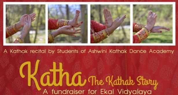 Katha: The Kathak Story
