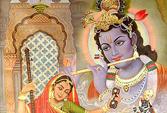 Weekly bhajan