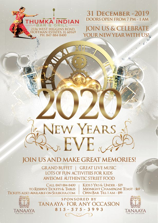 New Years Eve Bash 2020 Hoffman Estates