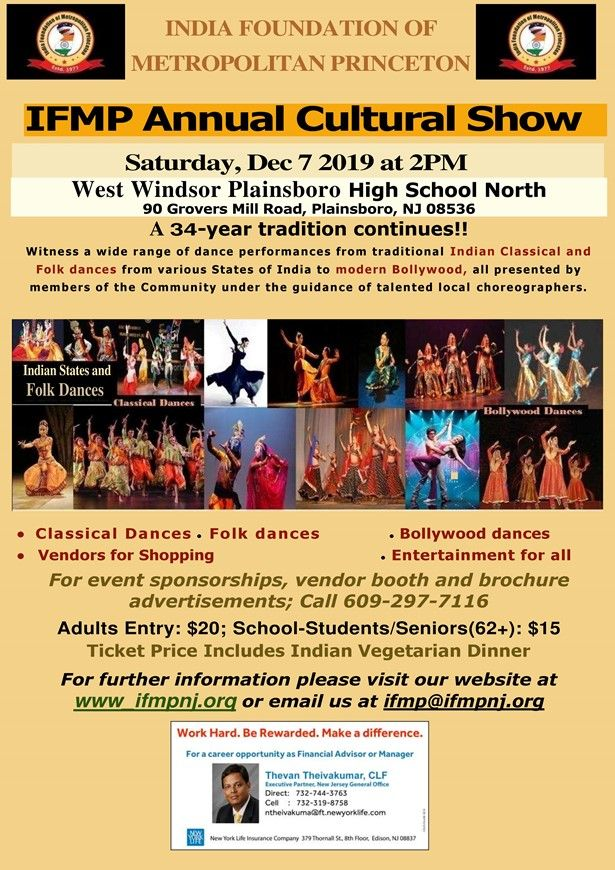 IFMP Annual Cultural Show