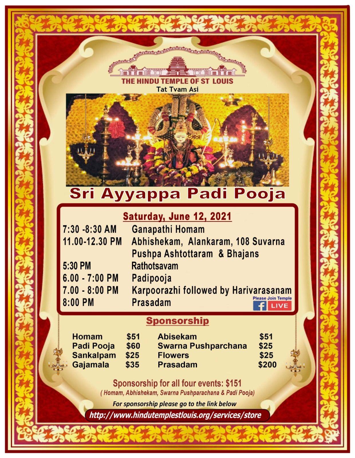 Sri Ayyappa Padi Pooja