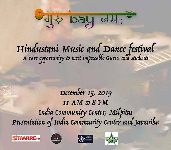 Guru Bay Namah - Hindustani music and dance festival
