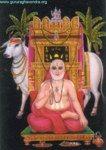 Sri Raghavendra Swamy Aradhana and Sravana Third Balaji Abhishekam