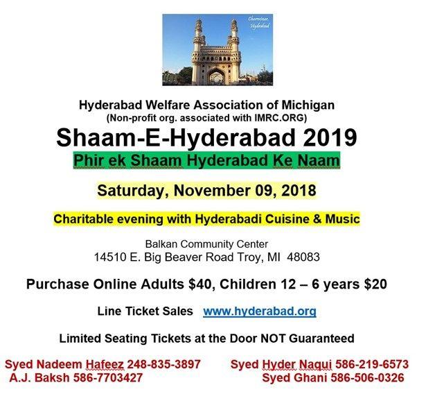 Shaam-E-Hyderabad 2019