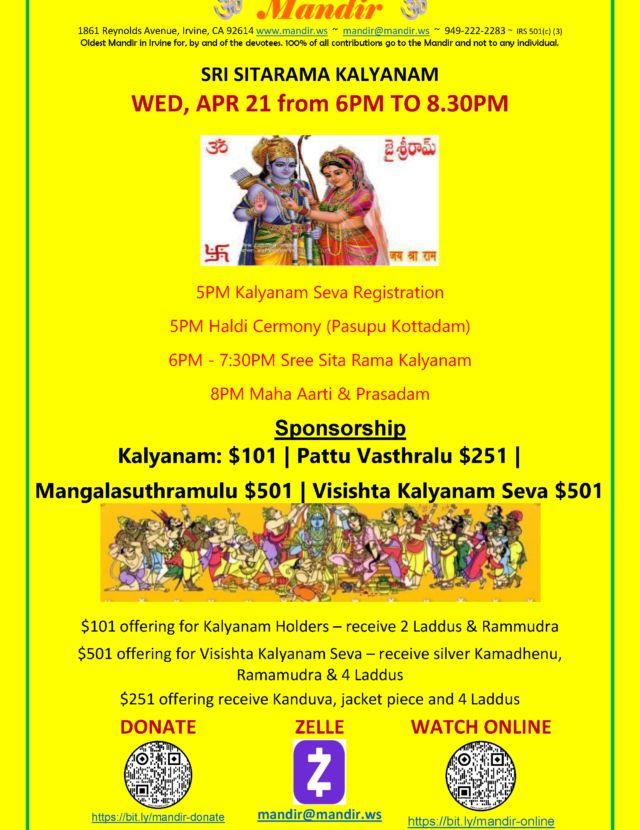 Sri Sitarama Kalyanam