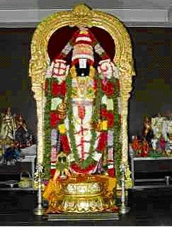 Rig/Yajur Veda Upakarma