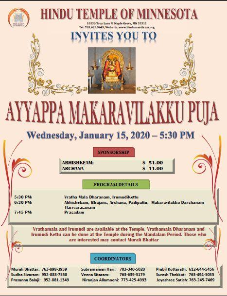 Ayyappa Makara Vilaku Puja