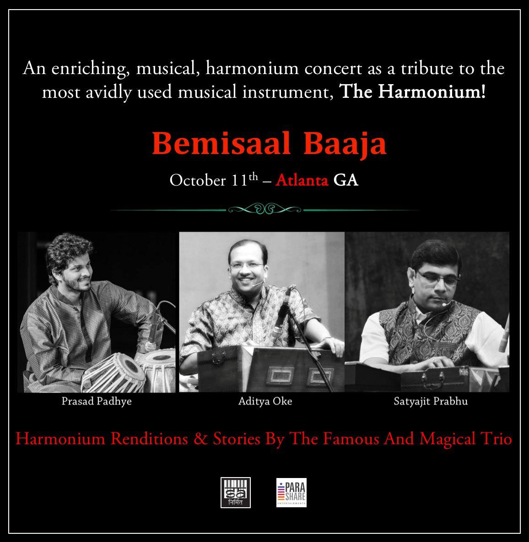 Bemisaal Baaja - A Unique Harmonium Performance