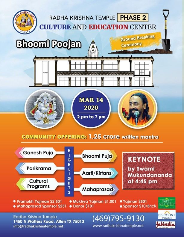 Culture and Education Center - Bhoomi Poojan