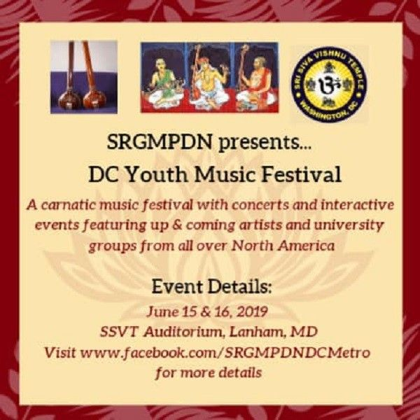 DC Youth Music Festival 2019