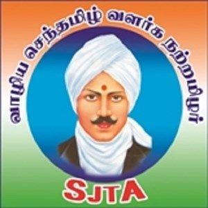 SJTA's Pongal Vizha celebrations