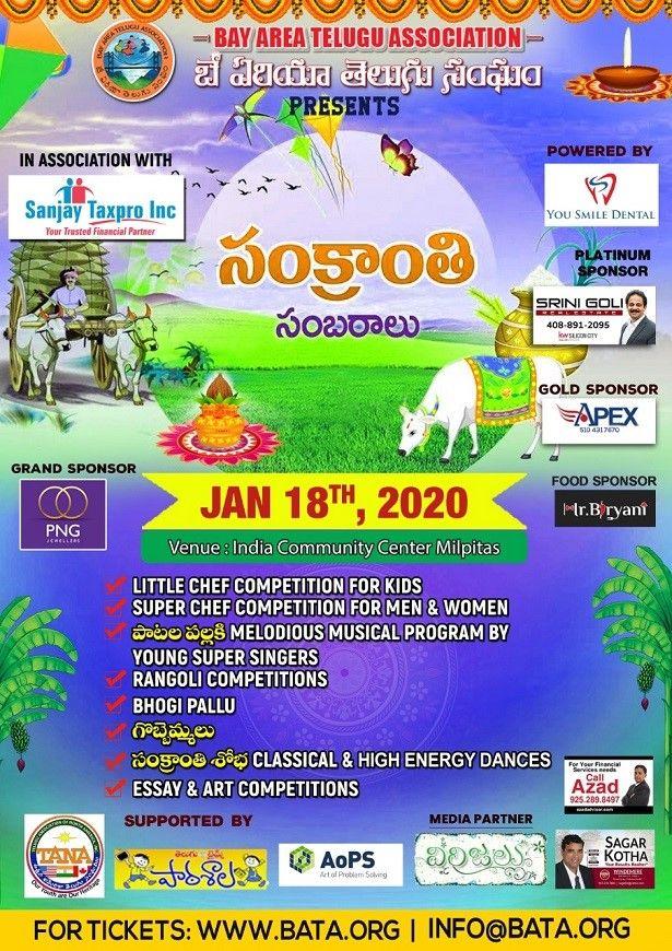 BATA Sankranti Sambaralu - 2020