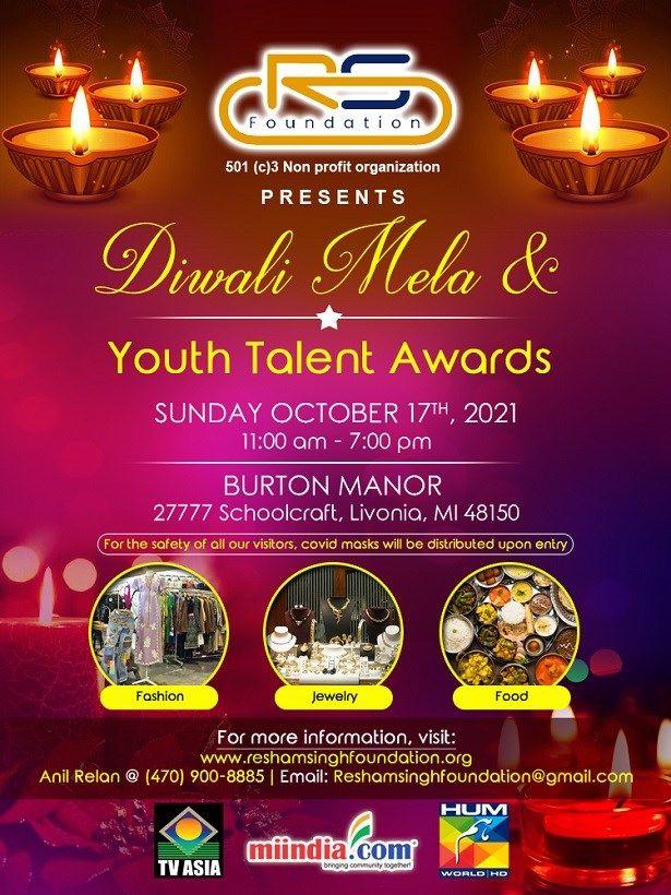 Diwali Mela & Youth Talent Awards