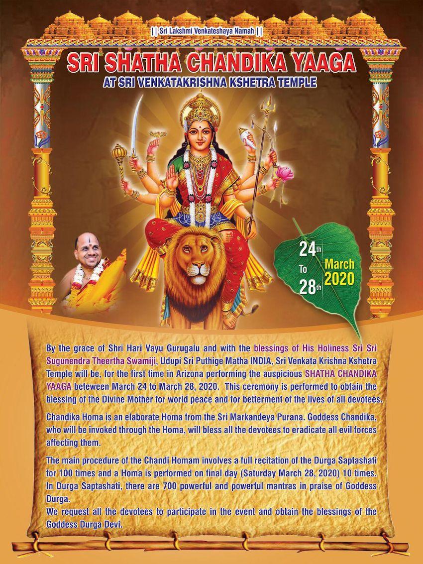 Sri Shatha Chandika Yaaga